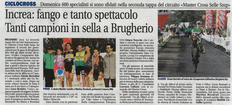 2016-1129-giornale-di-monza-ciclocross